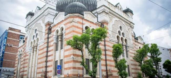L'imponente Central Sofia Synagogue (Tsentralna Sofiiska Sinagoga)